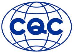 中国CCC认证咨询