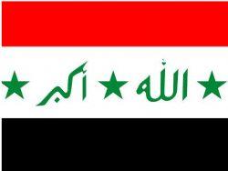 伊拉克COC认证