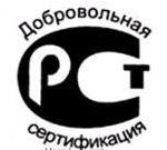 俄罗斯GOST认证